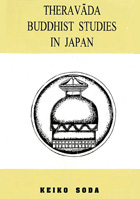 THERAVĀDA BUDDHIST STUDIES IN JAPAN