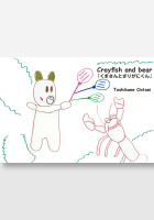 Crayfish and bear
