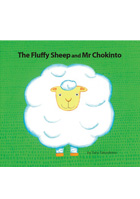 The Fluffy Sheep and Mr Chokinto