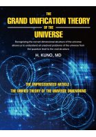 The Grand Unification Theory of the Universe Dimension