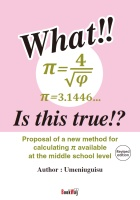 What!! π=4/√φ=3.1446... Is this true!? (Revised edition)