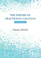 The Theory of Fractional Calculus (Second Edition)