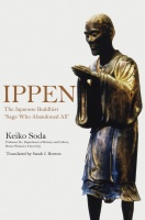 IPPEN: The Japanese Buddist