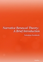 Narrative Renewal Theory: A Brief Introduction