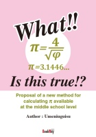 What!! Is this true!? π=4/√φ=3.1446…
